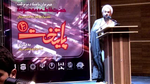 خلاصه تجلیل از عوامل سریال پایتخت ۴ - چهار