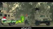 برسد به دست داعش(دولت اسرائیلی عراق و شام)