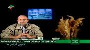 مستند کابوس کرکس ها (پهباد های ایران)