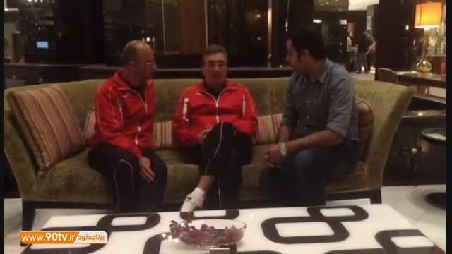 مصاحبه با برانکو ایوانکوویچ قبل از بازی با الهلال