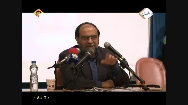 طرح پیچیده غرب برای تقسیم ایران به هفت کشور