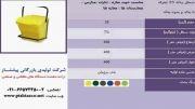 سطل زباله / سطل زباله پلاستیکی 2-66572450-021