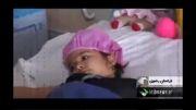 نجات معجزه آسای کودک ایرانی پس از سقوط از طبقه  پنجم