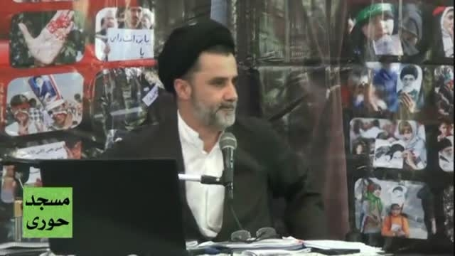 نقد و بررسی توافق نامه وین - دکتر نبویان- پنج: بازرسی
