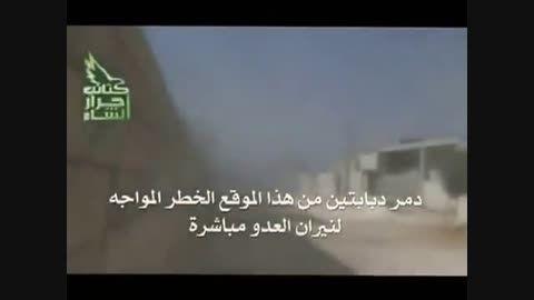 کشته شدن داعش به دست ypg