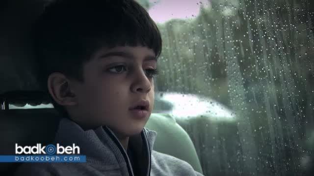 آگهی تلویزیونی سیگار (سیگار کشیدن والدین)
