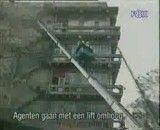 اتفاق غیر مترقبه در عملیات نجات در ژاپن