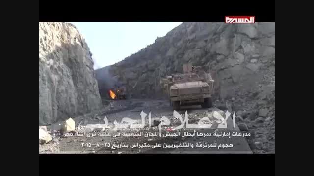 کشته شدن دو سرباز اماراتی توسط حوثی ها در یمن