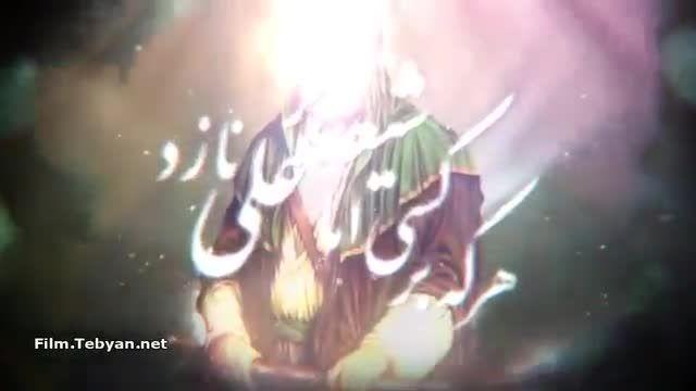 عید غدیر رو به همگیتون تبریک میگم