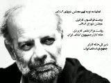 گزارش تصویری عملکرد علیرضا محجوب در دفاع از حقوق کار و کارگران