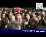 حضور مداحان بزرگ در مجلس ترحیم حاج صمدلیثی(تدوین سعیدرشتبر)