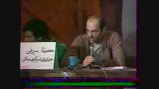 دادگاه محاکمه حمله به شهر آمل درحماسه 6 بهمن