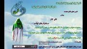 مناجات دلتنگی امام زمان :بیا تا قلب ها آرام گیرد...