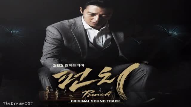 OST سریال تنگنا