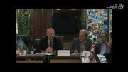 شبیه سازی شورای امنیت سازمان ملل متحد - قسمت 4