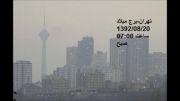 آلودگی در تهران