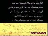 سخنرانی شنیدنی استاد شهید آوینی درباره سینمای ایران- قسمت اول