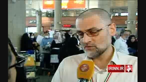 روایات حجاج ایرانی از فاجعه منا