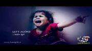 روایتی متفاوت از کودکیِ شیران غزه