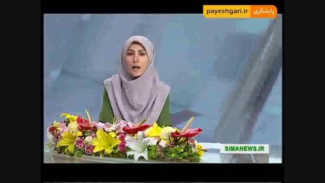 گسترش همکاری های اقتصادی  ایران و اندونزی