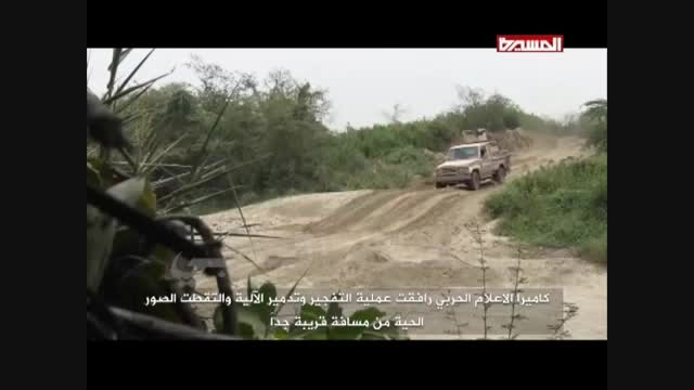 عملیات های جدید انصارالله در مرز عربستان 1