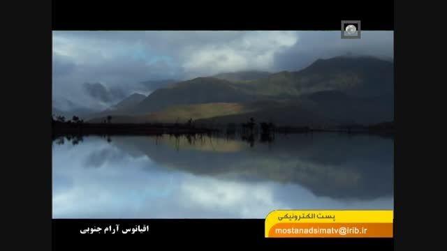 مستند اقیانوس آرام جنوبی با دوبله فارسی - قسمت سوم