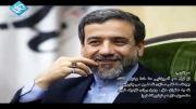 اعتراف عراقچی به اشتباه روحانی