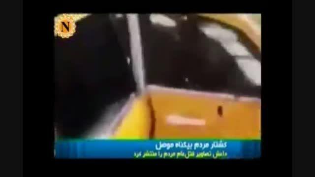 اشنایی با سرکرده های داعش