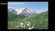 آشنایی با رشته کوه های آلپ