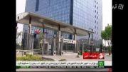 بانک مرکزی طلب خود رابه  صندوق توسعه برگرداند