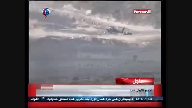 حوثی ها هلیکوپتر  آپاچی ال سقـوط را وادار به سقوط کردند
