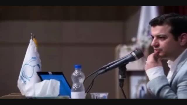 سخنان استاد رائفی پور درمورد حادثه مسجد الحرام