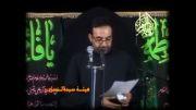 ذکــری استشهادة فاطمةالزهراء_مسجد علی ابن موسی الرضا(ع)