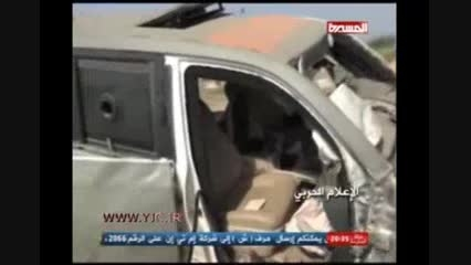 لحظه هدف قرار دادن کاروان حامل فرمانده گارد مرزی سعودی