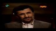 پاسخ احمدی نژاد به کریستین امانپور در خصوص مشایی