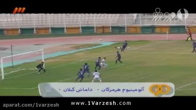 نتایج هفته چهاردهم لیگ دسته اول فوتبال ایران