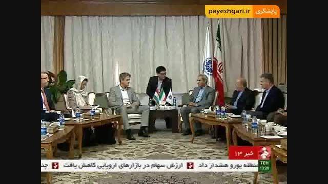 امضای تفاهم همکاری بانکی و توسعه صنایع کوچک  ایران و لو