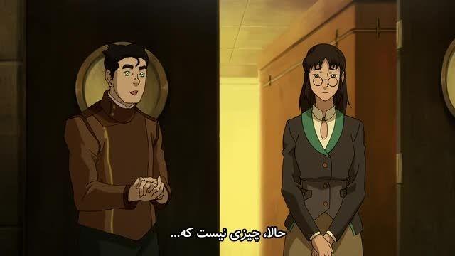 زیرنویس فارسی آواتار