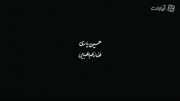 سومین آنونس رسمی فیلم «ساکن طبقه وسط» از شهاب حسینی