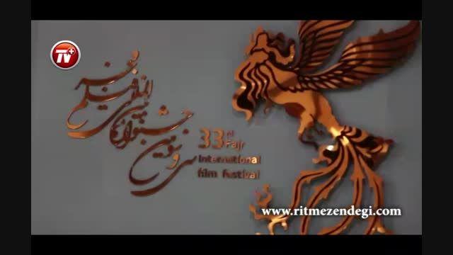 گزارش رونمایی از پوستر و آنونس فیلم «ارغوان»