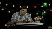 خواندن شعر طنز کوروش سلیمانی در برنامه ی رادیو هفت