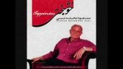 آلبوم جدیدمسعود محمد نبی به نام خوشبختی(آهنگ حواست نیست