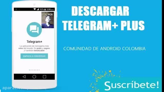 مسنجر تلگرام TELEGRAM