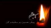 خدایی خدا غریبه - رمضانی