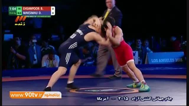 جام جهانی کشتی آزاد- پیروزی احسان پور مقابل بلاروس-61
