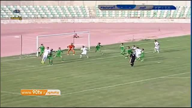 خلاصه بازی: خیبر خرم آباد ۱-۰ آلومینیوم اراک
