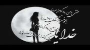آهنگ زیبا از بنیامین بهادری...