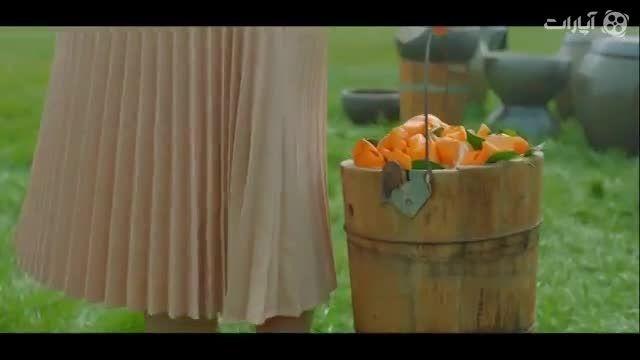 تبلیغ پارک شین هه و جانگ گیون سوک