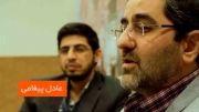 هیات داوران بخش اقتصاد مقاومتی چهارمین جشنواره فیلم عمار