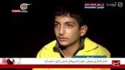 انتحاری 14 ساله و تسلیم شدنش قبل از انتحاری-عراق-سوریه